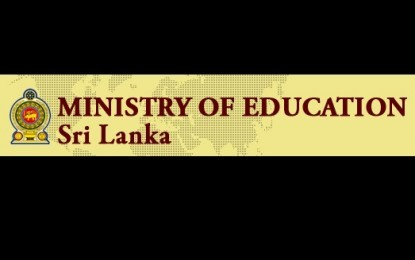 education_ministry-415x2601-415x260